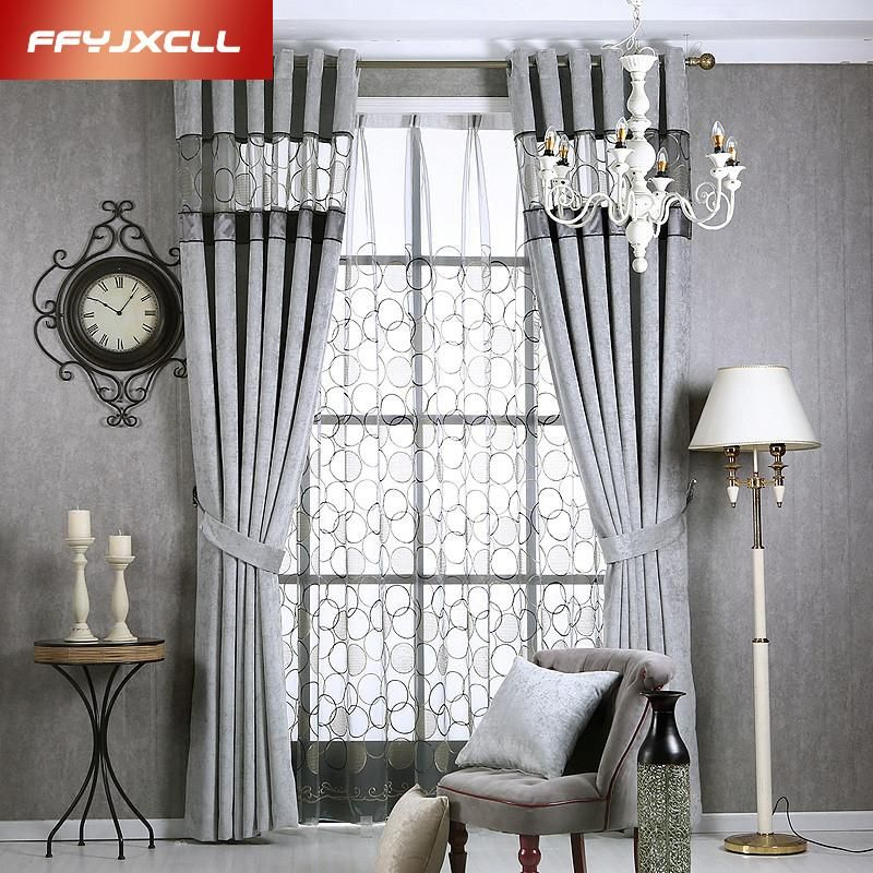Buy Solid Colors Blackout Curtains For The Bedroom Gray Tulle Splice