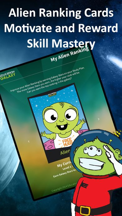 Education Galaxy Is An Online Community For Teachers To Share