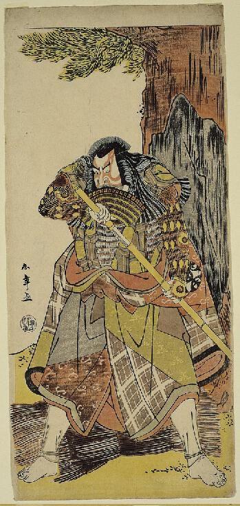 The Actor Nakamura Nakazo I,c. 1789 Shunshō Katsukawa Japanese, 1726-1792 Color woodblock Hosoban, 13 x 5-7/8 in. (33.0 x 14.9 cm) Norton Simon Museum, Gift of the San Marino League P.1967.25.21 © Norton Simon Museum