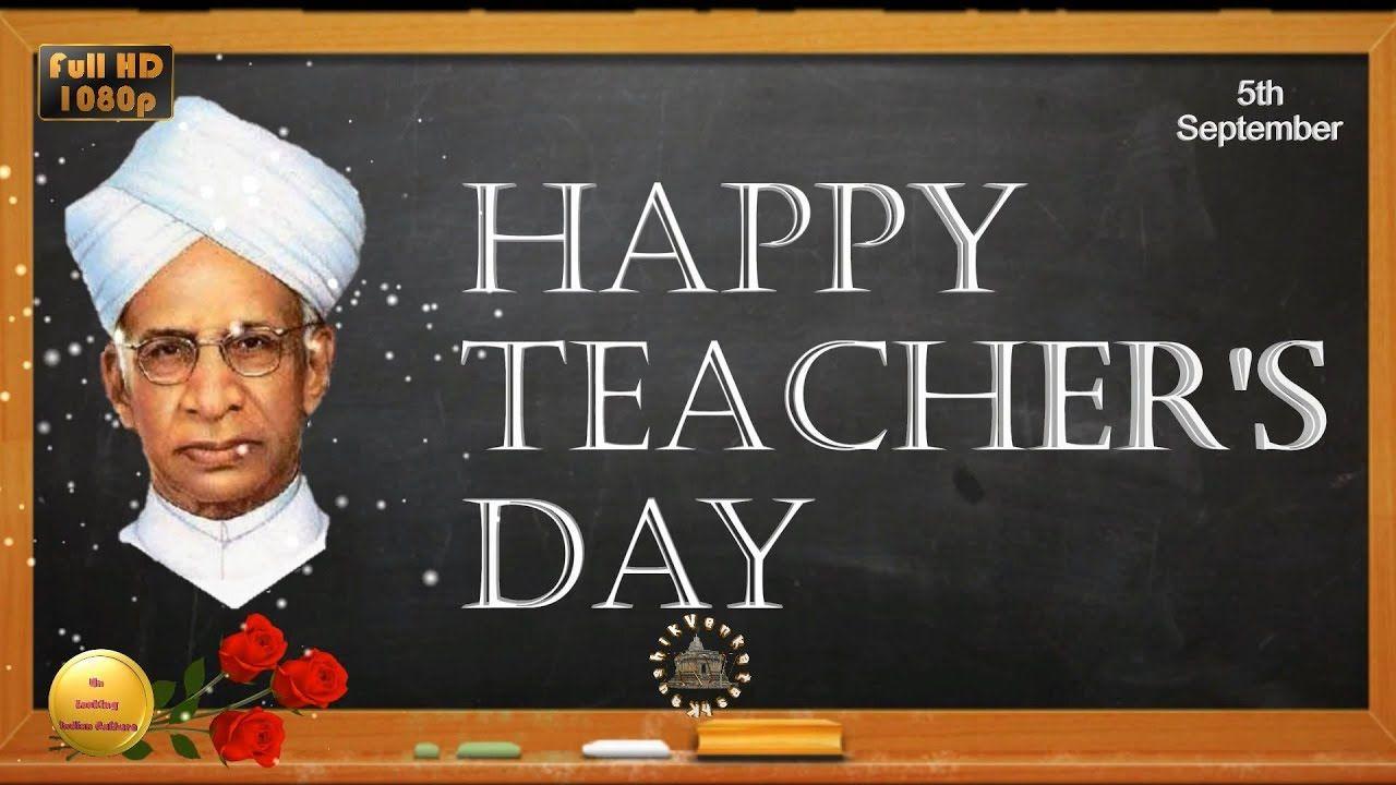 Happy Teachers Day 2020 Wishes In 2020 Teachers Day Happy Teachers Day Teachers Day Status