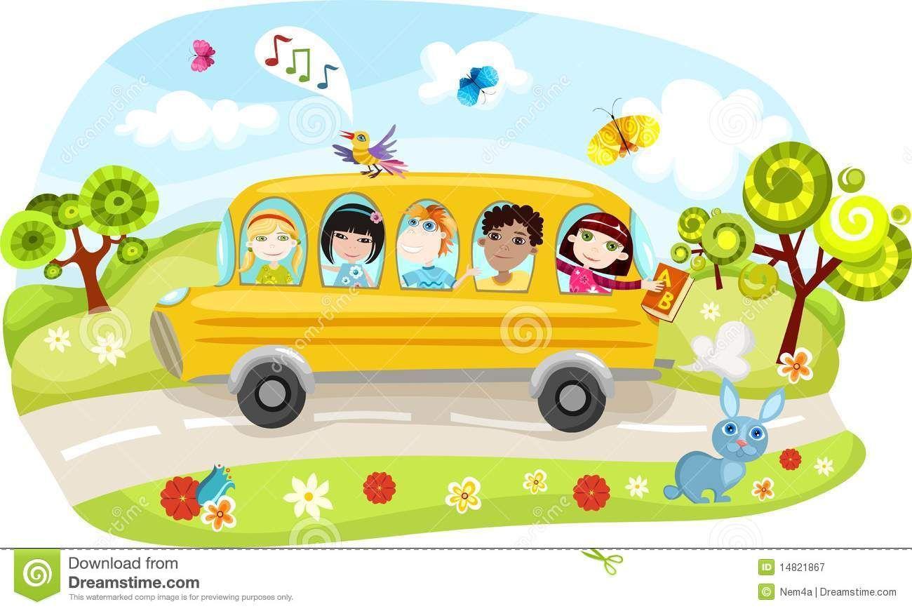 Путешествие на автобусе картинки для детей