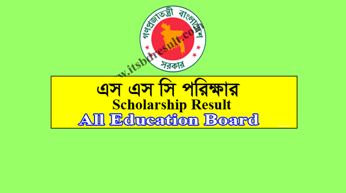 pin by its bd result on ssc scholarship result 2018 pinterest