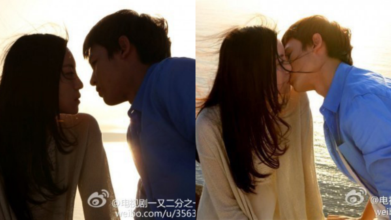 2pm Nichkhun S Romantic Kiss In Drama One And A Half Summer Revealed Romantic Kiss Romantic Drama
