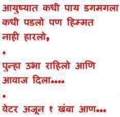 marathi jokes  marathi jokes jokes quotes