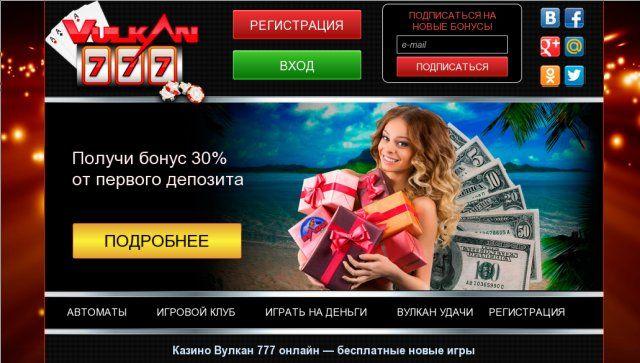 Казино вулкан пенза работа крупье в онлайн казино