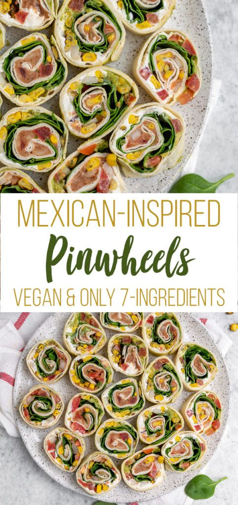 Mexican-Inspired Pinwheels | 7-Ingredients images