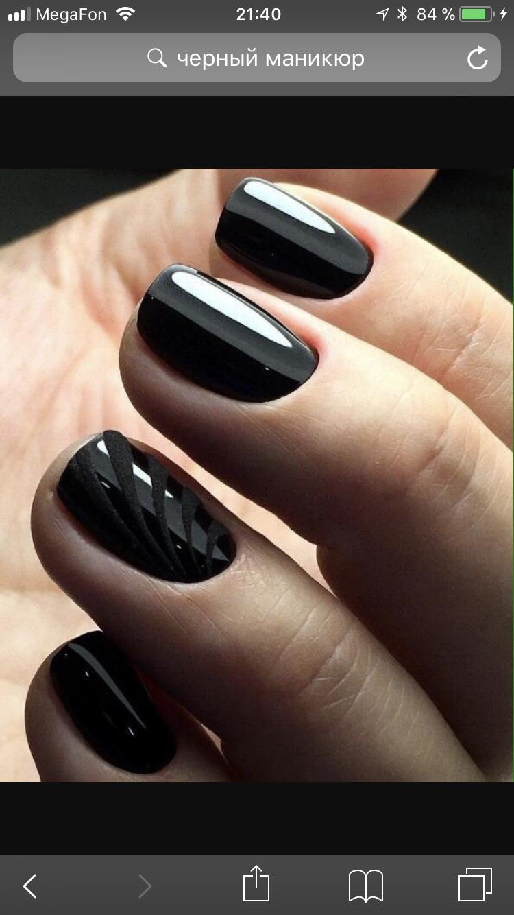 Holy, yes.   Nails   Pinterest   Mani pedi, Manicure and Pedi