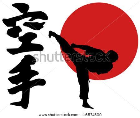vector karate logo by massimo saivezzo via shutterstock karate rh pinterest com karate logo vector karate logo vector