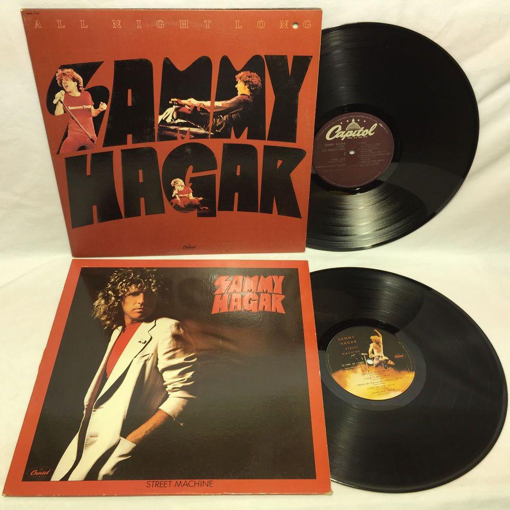 Sammy Hagar Street Machine All Night Long Lp Vinyl Record Lot Of 2 Vinyl Records Lp Vinyl Records