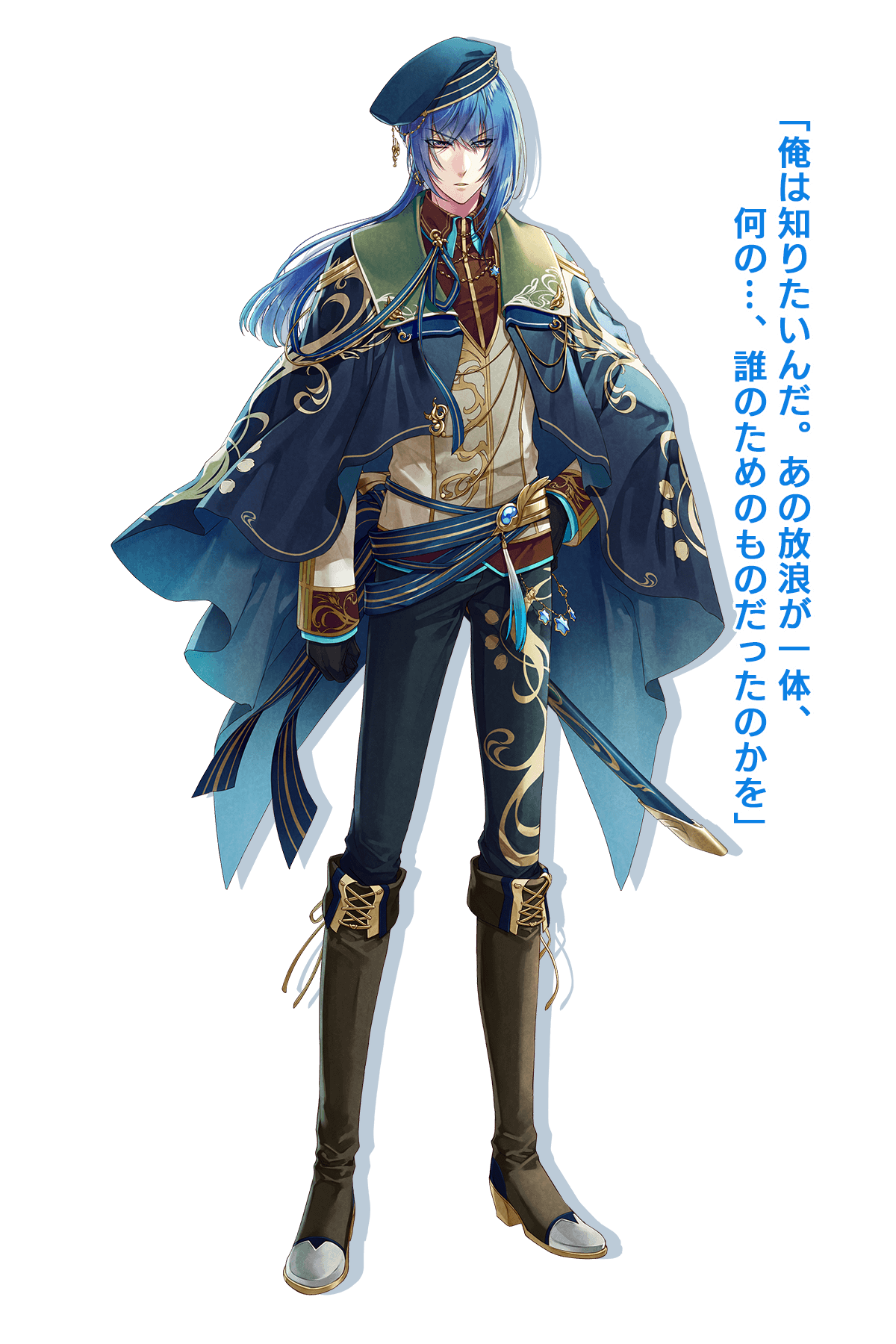 Tier Blade of Eternity Lost Chronicle Adalva CV