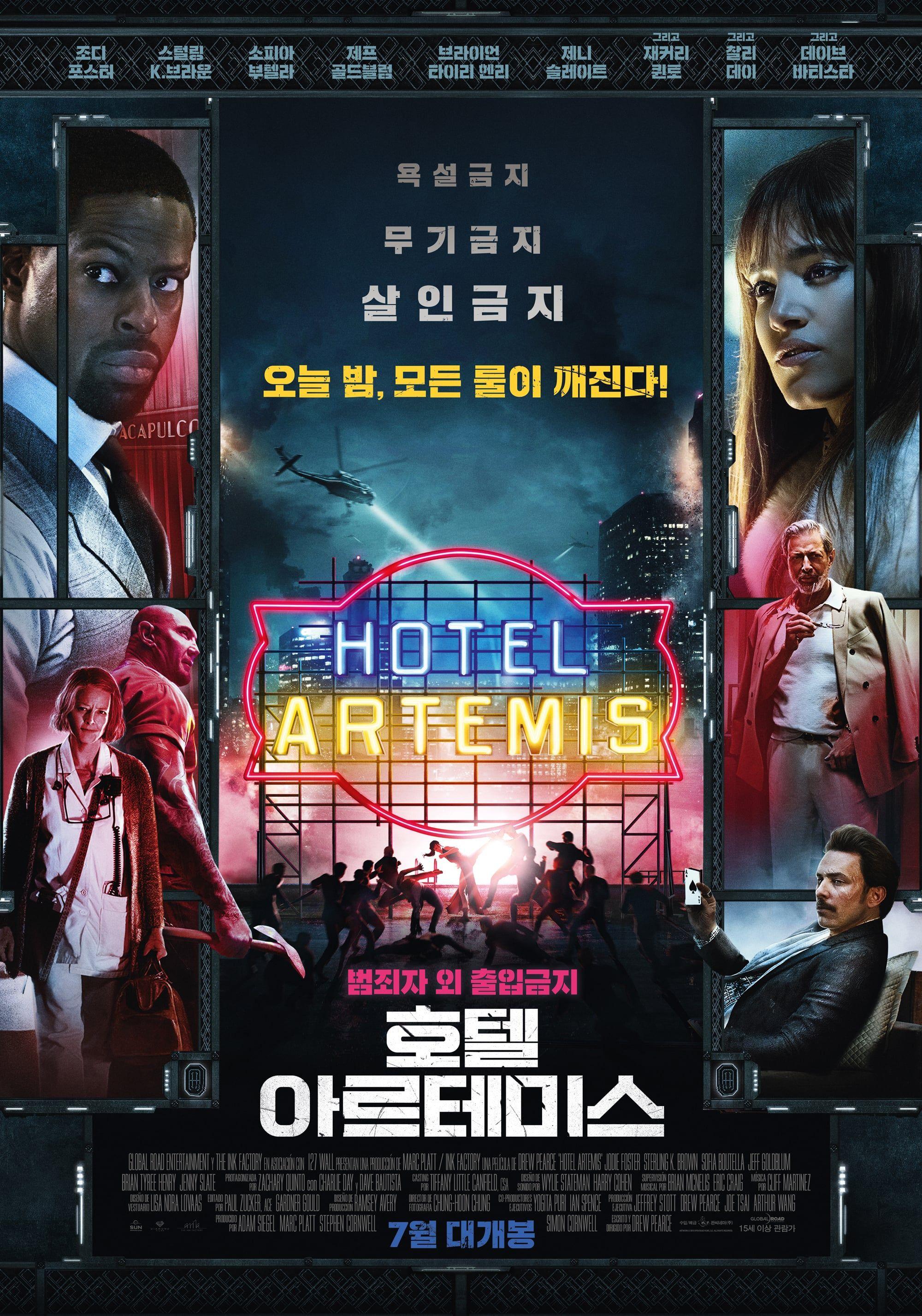 Hotel Artemis FULL MOVIE Streaming Online in HD-720p Video Quality .