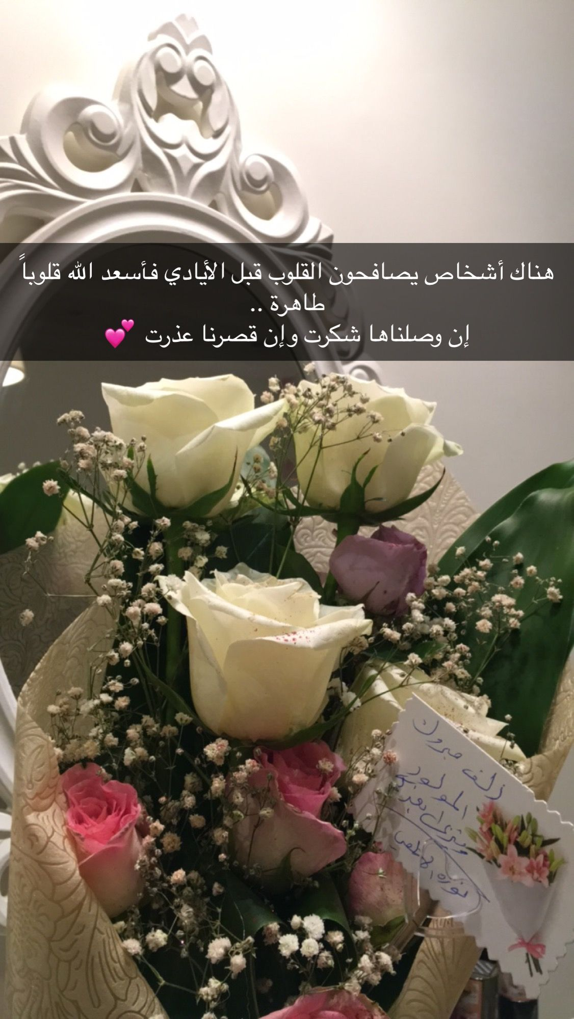 Pin By Cvbnm On جماليات Sweet Words Photo Quotes Friends Quotes