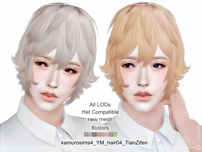 Lana Cc Finds Kamurosims4 Ym Hair04 Tianzifen Sims Sims 4 Hair Male Sims Hair #sims 4 #sims 4 cc #sims 4 hair cc #sims 4 male hair cc #sims 4 curly hair cc #sims 4 kpop cc #sims 4 korean cc #sims 4 kpop hair cc #kpop lillian hair. sims sims 4 hair male sims hair