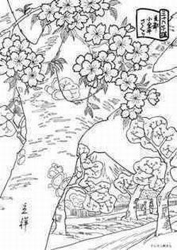 大人の塗り絵ー無料新着ぬりえ Adult Coloring Leaf Coloring