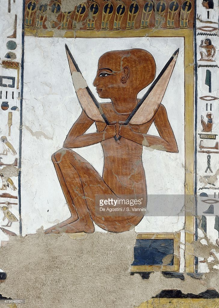 Representation of Henty-Reki, guardian of the fifth Gate of the Kingdom of Osiris, detail from the frescoes in the burial chamber of Nefertari, Valley of Queens, Luxor, Thebes. Egyptian civilization, New Kingdom, Dynasty XIX.