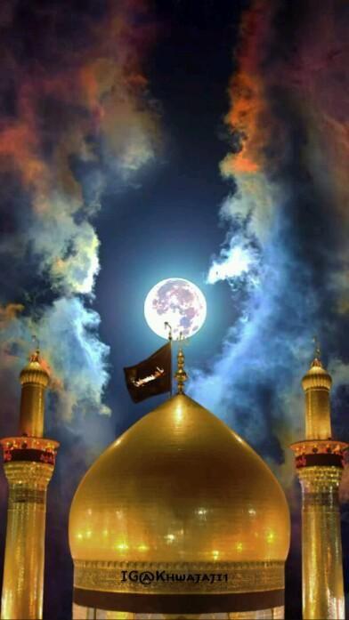 Imam Husaain Karbala Moharram Whatsapp Status