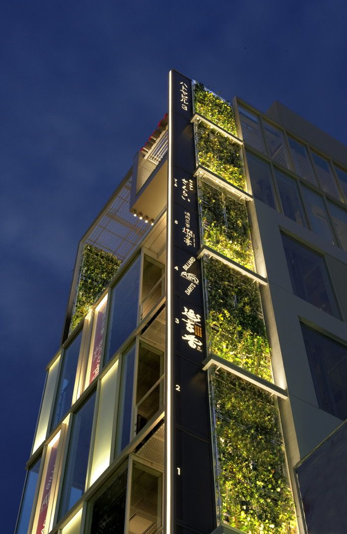 Facade light wall light greenery planter uplight Building facade pictures