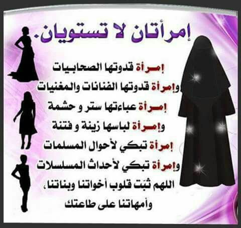 Pin By Mabrouk On حكمة عربية Arabic Wisdom With Images