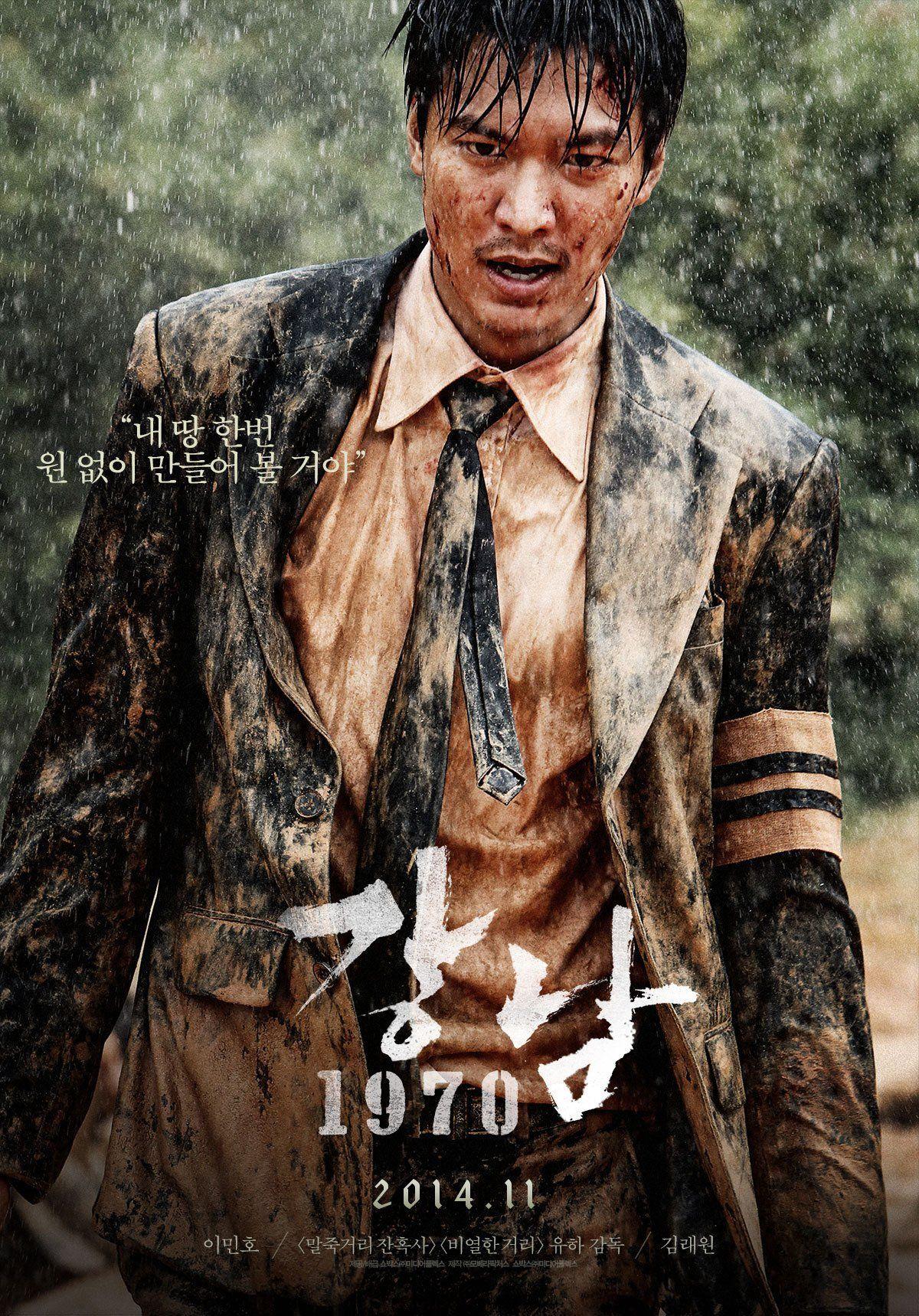 Watch Gangnam Blues Movie English Sub Hot Http Www Dramaboss Com Gangnam Blues Movie Lee Min Ho Movies Lee Min Ho Photos Lee Min