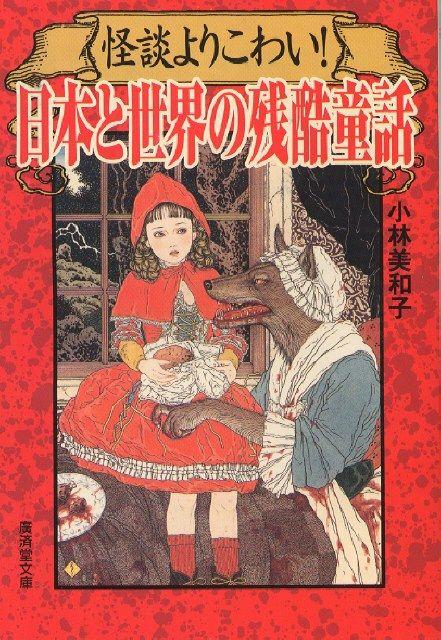 Illustration by Takato Yamamoto