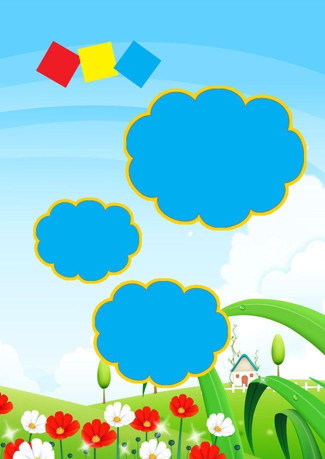 Memorie Di Asilo Per I Bambini Di Crescere Negli Archivi Di Materiale Di Riferimento Elephant Nursery Watercolor Background Clipart Cartoon Style Drawing