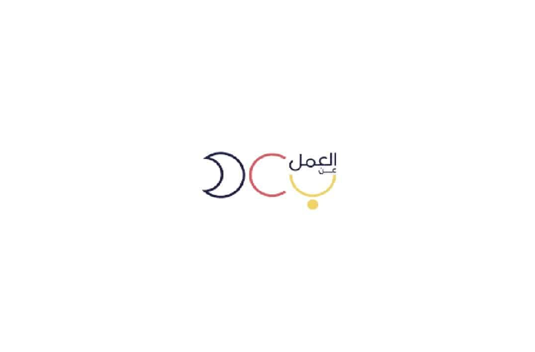 برنامج العمل عن بعد يطرح أكثر من 90 وظيفة عن بعد للرجال والنساء في كافة التخصصات Calligraphy Arabic Calligraphy