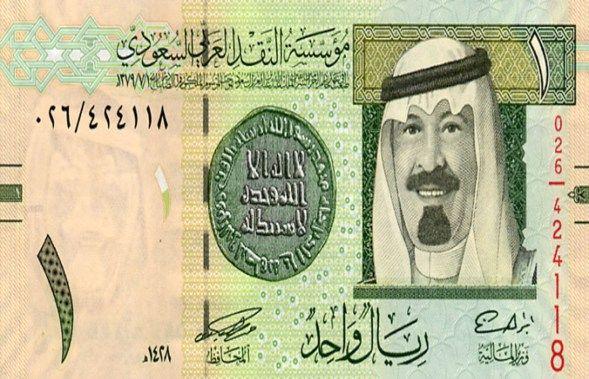 سعر الريال السعودى اليوم مقابل الجنيه المصرى 24 5 2016 Bank Notes Saudi Arabia Investing