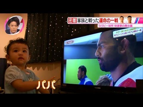 Going! 日本代表対サモア代表戦の裏側 -家族と戦った運命の一戦- - YouTube