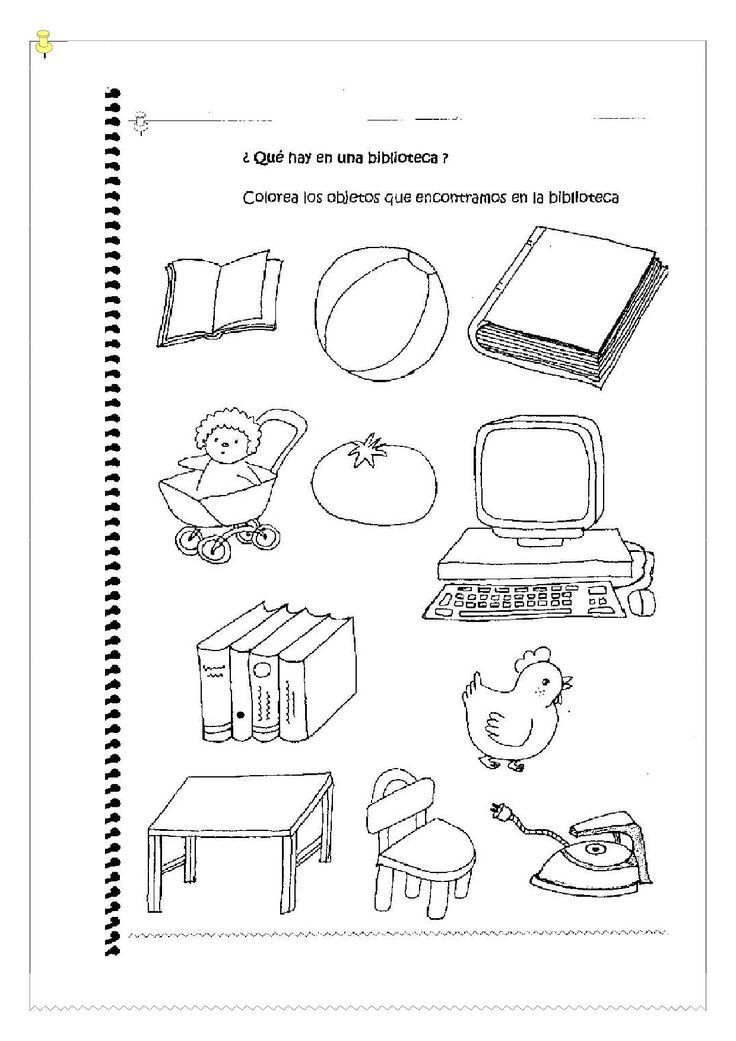 Resultado de imagen para imagenes de la biblioteca escolar para ...