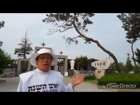 김대건신부, 한국 최초의 순교자, 솔뫼성지의 마지막나팔,2016.6.3 ' | ZOOA-KR