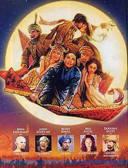 Pin By Stasy Bradford On Cinema Arabian Nights Fairy Tales