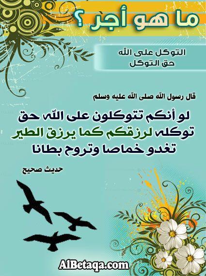 ماهو أجر Islam Facts What Is Islam Words