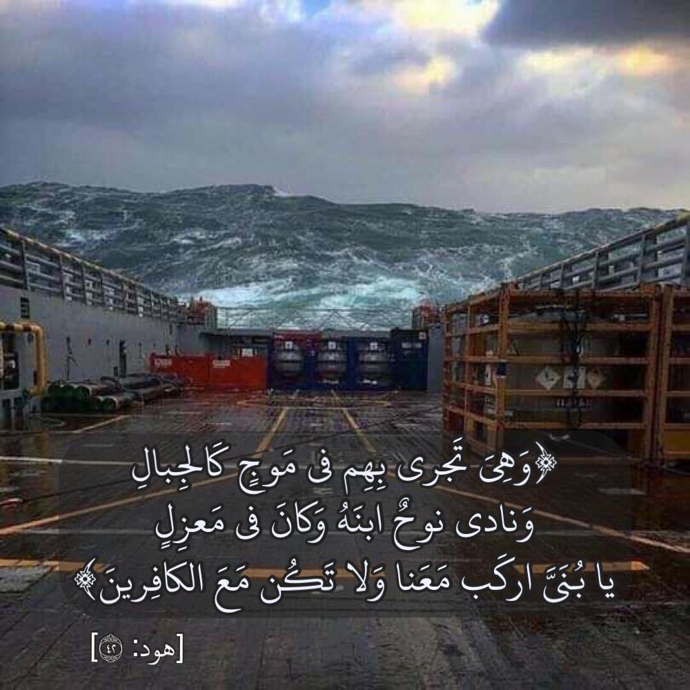 Epingle Par Hhuuuhg Sur آيات من القرآن الكريم
