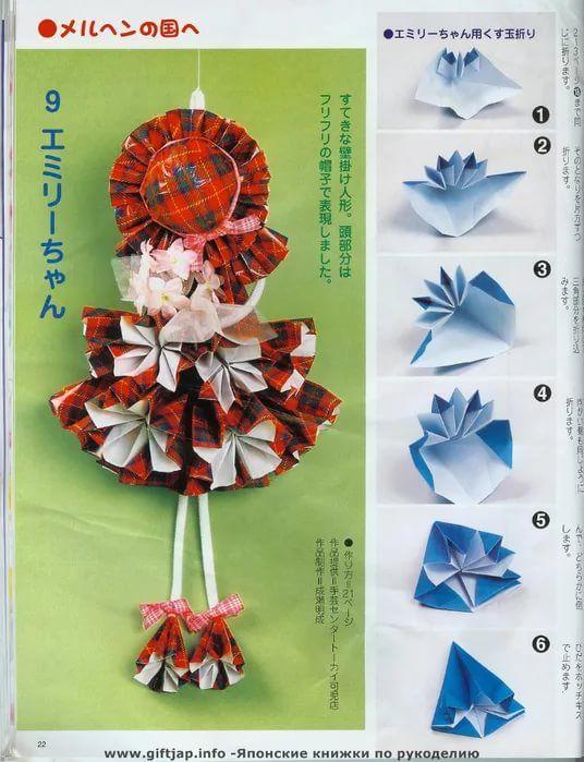 кукла оригами из бумаги: 14 тыс изображений найдено в ...