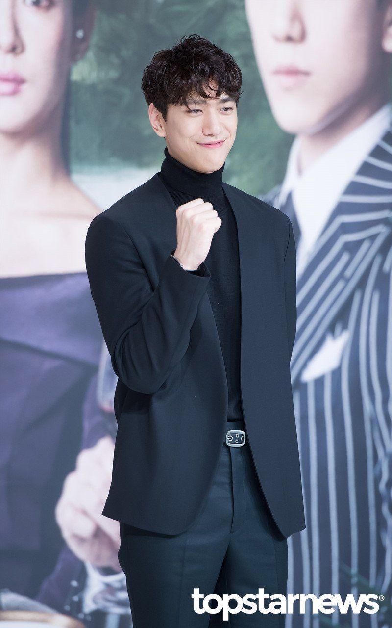 Uee & Sung Joon for High Society | Korean