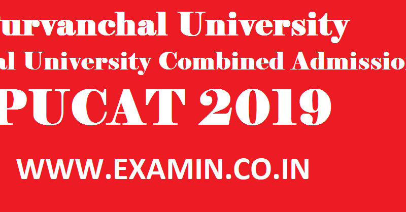 Pucat 2019 Application Form Counseling University University