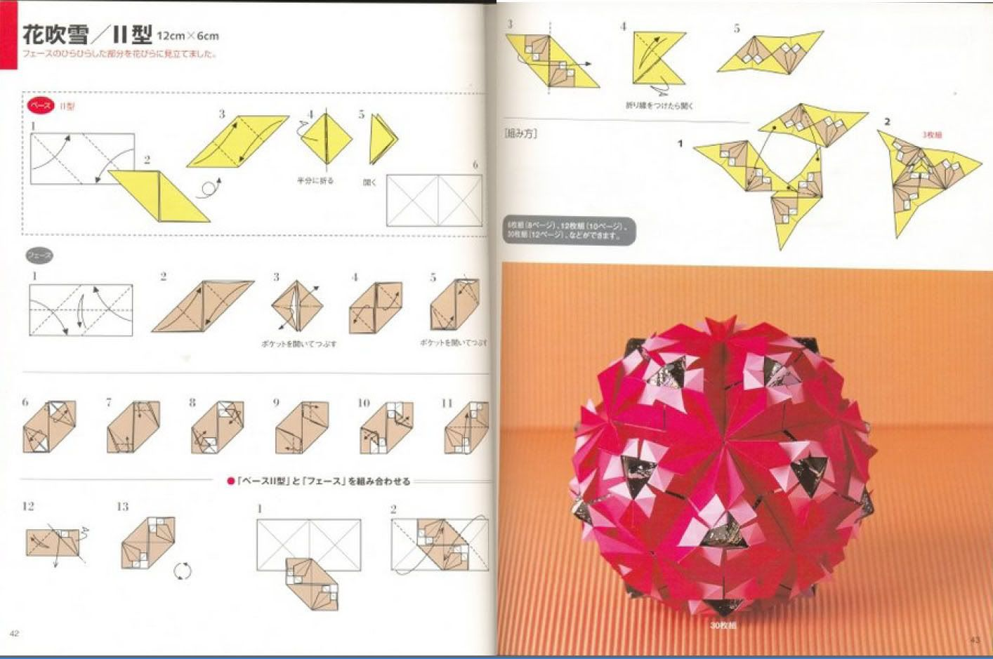 Google image result for httpimgotobucketalbumsv207 google image result for httpimgotobucketalbums origami diagramsdiy pooptronica