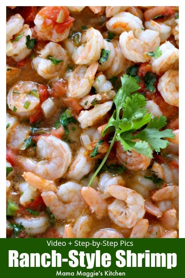 Camarones Rancheros (Ranch-Style Shrimp) #mexicanshrimprecipes