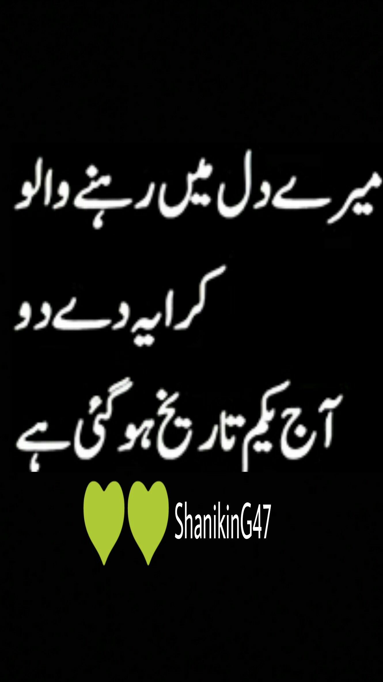 Funny Msg By Shani Wife Jokes People Quotes Love Quotes