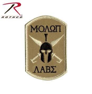 Rothco Molon Labe Spartan Morale Hook Back Patch f4e91fc0391