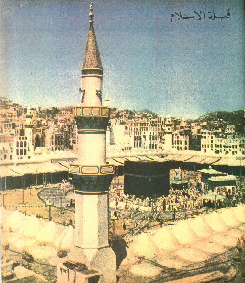 Account Suspended Mecca Mosque Makkah Islamic Sites