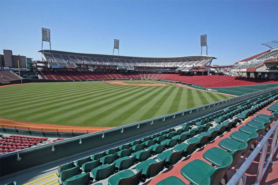 MAZDA Zoom-Zoom Stadium Hiroshima, Hiroshima, Japan|広島市民球場 「MAZDA Zoom-Zoom スタジアム広島」|sports, stadium, baseball