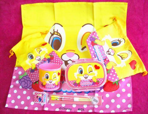 Disney Miss Bunny Lunch Box Bento Accessories Original Set Brand New | eBay