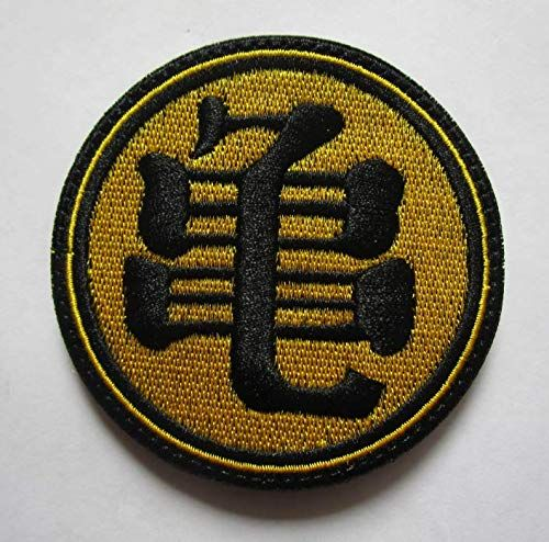 28f73ada2f23 Turtle Symbol Dragon Ball Z DBZ GT Vegeta Piccolo Military Patch ...