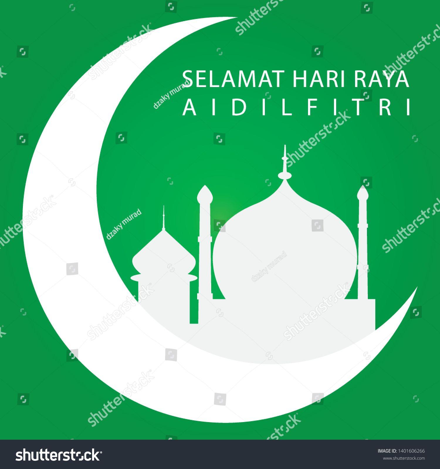 Selamat Hari Raya Aidilfitri Greeting Card Illustration Islamic Pattern With Copy Space And Text Selam Greeting Card Illustration Card Pattern Islamic Pattern