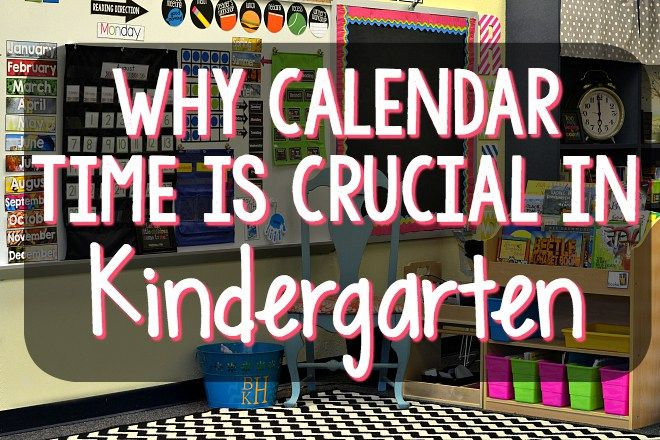 Do not give up calendar time in the kindergarten classroom. Read this blog to find major reasons why this should be a strong component in your classroom.