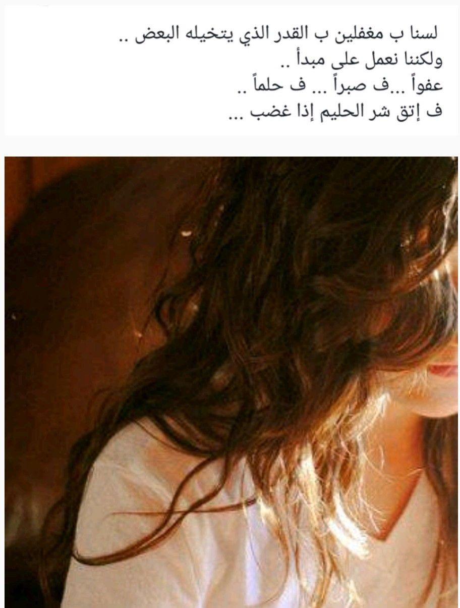 اقوال تهز القلوب Arabic Quotes Beautiful Arabic Words Photo Quotes