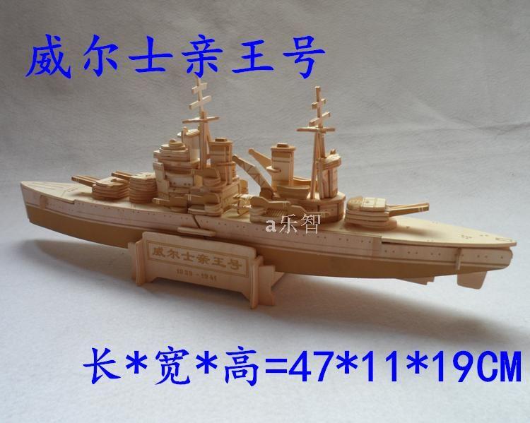 Nice Battleship Bath Toy Images - Bathtubs For Small Bathrooms ...