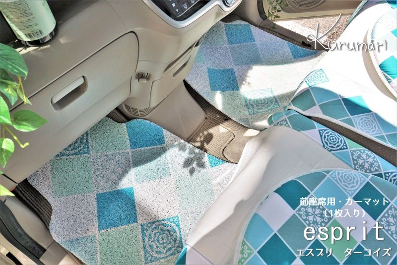 おしゃれなモロッカンデザインカーマット 汎用 前座席専用 1枚入 リンヤ ベージュ おしゃれ カーインテリア 汎用