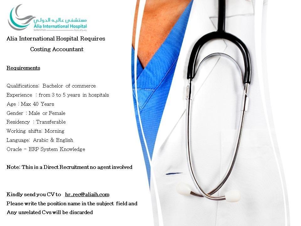 Costing Accountant Kuwait Openings In 2020 Job Opening Job Kuwait